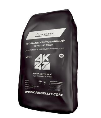 Загрузка активированный уголь AK47