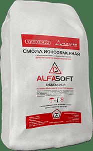Смола ионообменная Alfasoft, 25л