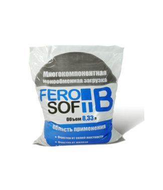 Загрузка многокомпонентная FeroSoft-В