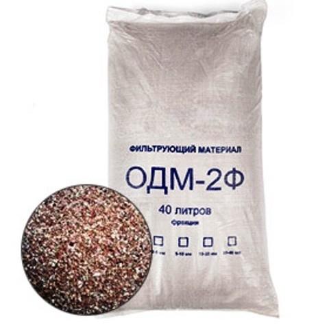 Засыпка против железа - Сорбент ОДМ 2Ф 0.7-1.5 мм - 40 литров